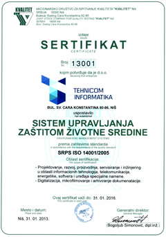SRPS ISO 14001/2005