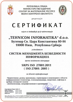 SRPS ISO 27001/2011